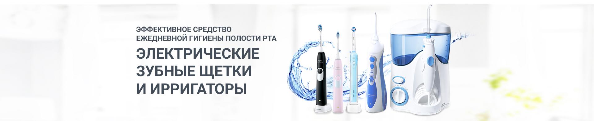 Эффективное средство ежедневной гигиены полости рта