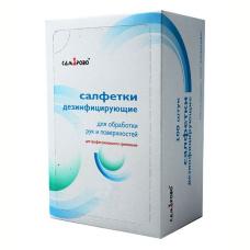 Септизол - салфетки для рук и поверхностей (уп.100шт)
