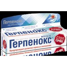"""ROCS (РОКС) Гель стоматологический """"R.O.C.S. Герпенокс"""", 9 гр"""