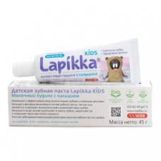 ROCS (РОКС) Зубная паста Lapikka Kids Лапикка Кидс с кальцием, 45 гр