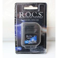 Гигиена Rocs - ROCS РОКС Расширяющаяся зубная нить Black Edition, 40 м