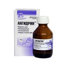 Ангидрин жидкость для обезжиривания