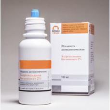 Хлоргексидина биглюконат 2% жидкость антисептическая