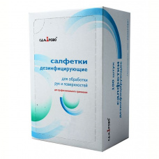 Дезинфицирующие салфетки для рук и поверхностей Септизол уп. 100 шт.