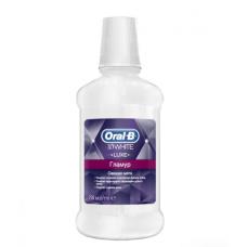 Ополаскиватели Oral-B - Ополаскиватель Oral-B 3D White Luxe Гламур, 250 мл