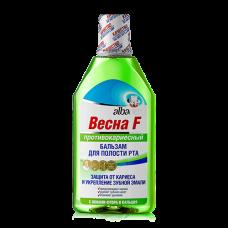 Ополаскиватели для полости рта - Бальзам Альбадент ВЕСНА F противокариесный, 400 мл