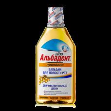Ополаскиватели для полости рта - Бальзам Альбадент ПРОПОЛИС для чувствительных десен, 400 мл