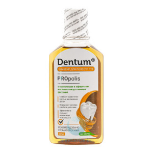 Эликсир для полости рта Dentum Прополис, 250 мл