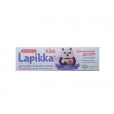 ROCS (РОКС) Зубная паста Lapikka Kids (для детей 3+) Лапикка Кидс с кальцием, 45 гр 111814