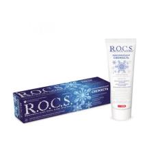 ROCS (РОКС) Зубная паста Максимальная свежесть, 94 гр 111823