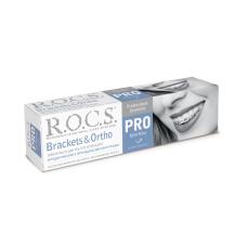 Зубные пасты Rocs - ROCS PRO РОКС ПРО Зубная паста Brackets & Ortho Брэкетс энд Орто, 135 гр