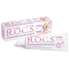 Детские зубные пасты и гели - ROCS РОКС Зубная паста для малышей Аромат Липы (для детей от 0 до 3 лет), 45 гр