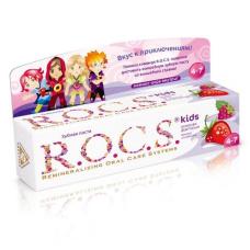 Детские зубные пасты и гели - ROCS РОКС Зубная паста для детей от 3 до 7 лет, 45 гр