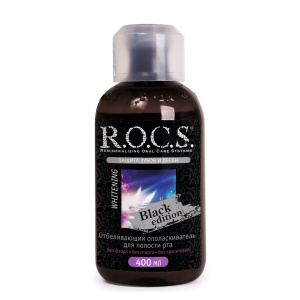 ROCS РОКС Ополаскиватель отбеливающий Black Edition Блэк Эдишн, 400 мл