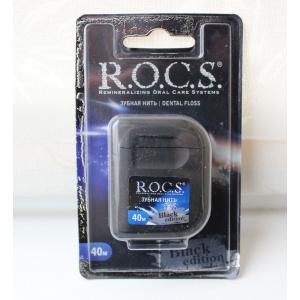 ROCS РОКС Расширяющаяся зубная нить Black Edition, 40 м