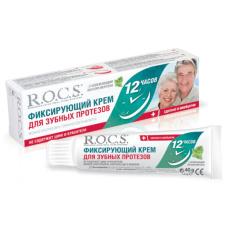 Гигиена Rocs - ROCS РОКС Фиксирующий крем для зубных протезов со вкусом ментола, 40 гр