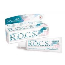 Гигиена Rocs - ROCS РОКС Гель для укрепления зубов МЕДИКАЛ, 45 гр