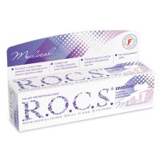Гигиена Rocs - ROCS РОКС Гель для чувствительных зубов Медикал Сенситив, 45 гр