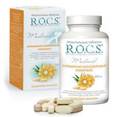 Гигиена Rocs - ROCS РОКС Медикал БАД, 60 таблеток