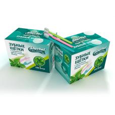Гигиена полости рта - Одноразовые зубные щетки с пастой Sherbet
