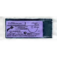 Шовные материалы - ПГА с атравматической иглой