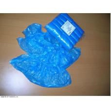 Одноразовые расходные материалы - Бахилы тонкие для пациентов 50 пар