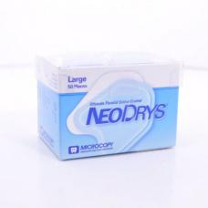 Одноразовые расходные материалы - Драй-типсы NeoDrys НеоДрайс (50 шт)