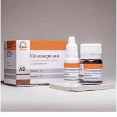 Полиакрилин для реставрации