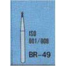 Боры алмазные NIС НИК (3 шт) 111697