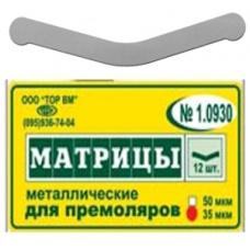 Матрицы ТОР ВМ - Матрицы металлические плоские