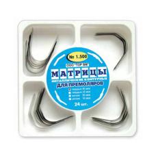 Набор матриц контурных металлических универсальных 111367
