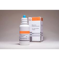 Гипохлорит натрия 3% жидкость антисептическая 111445